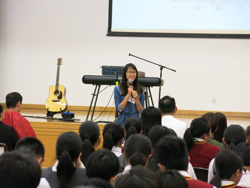 Steadfast Love HK