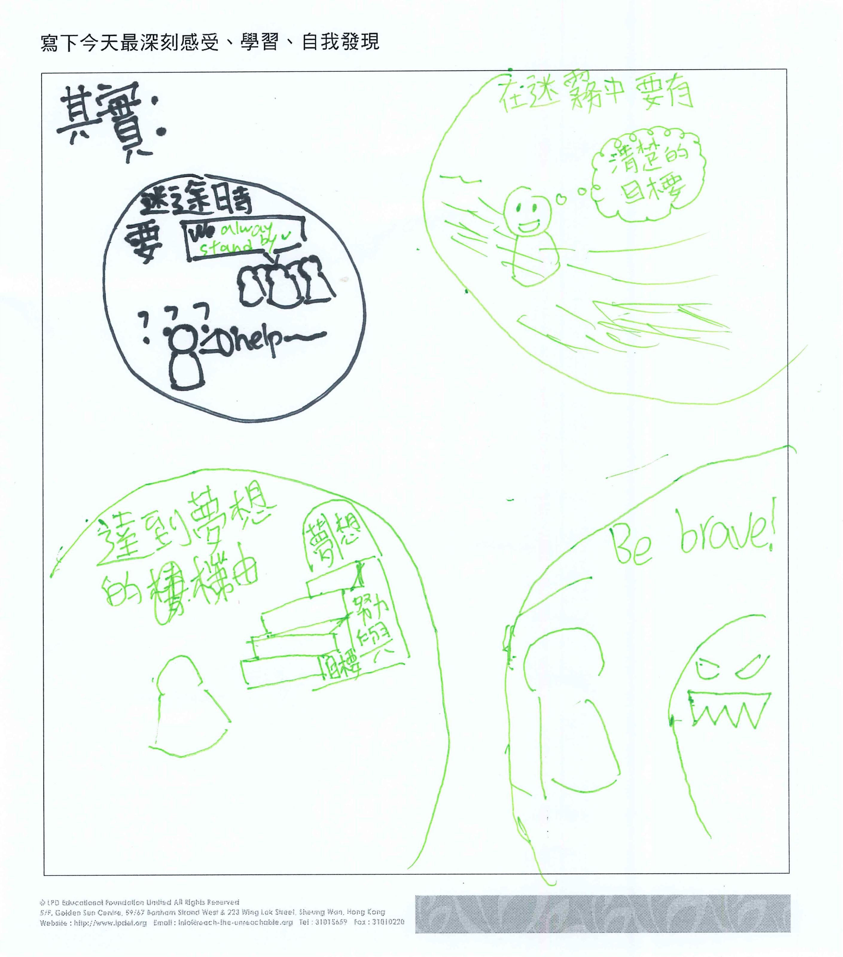 csm-feedback2