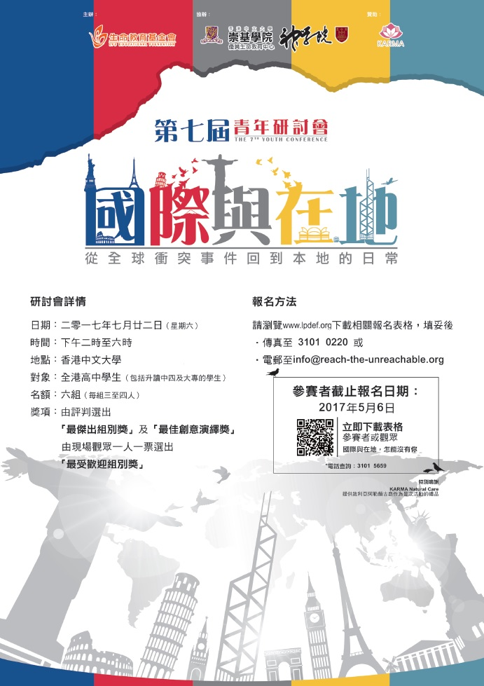 yc7_leaflet_p1
