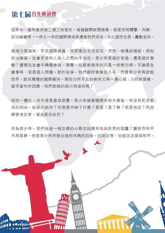 yc7_leaflet_p2