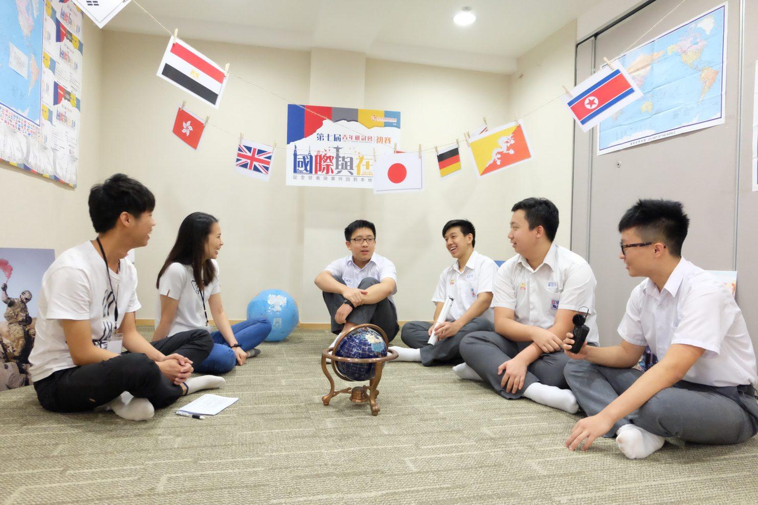 第七屆青年研討會