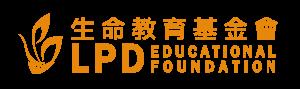 生命教育基金會